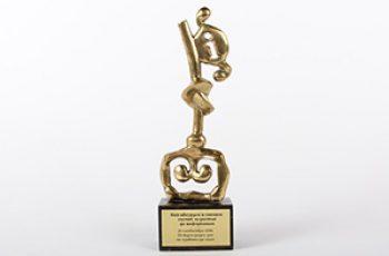awards-A2